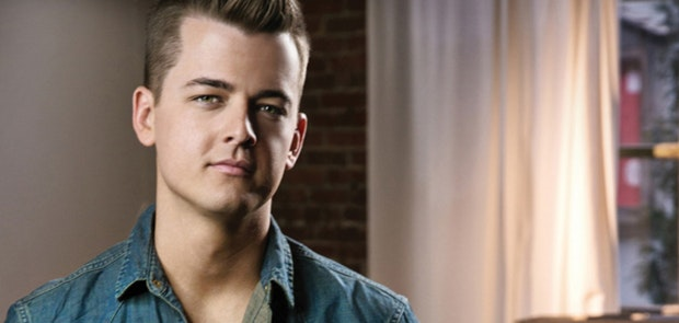 Chase Bryant to Stop at U.S. Bank Arena