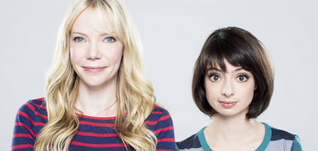 Enter to win tickets to see Garfunkel & Oates